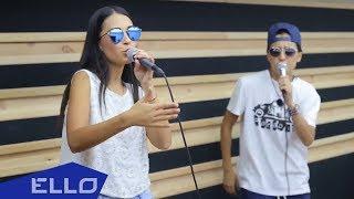 Alex Leva feat. Katryn Sky - Понедельник / ELLO UP^ /