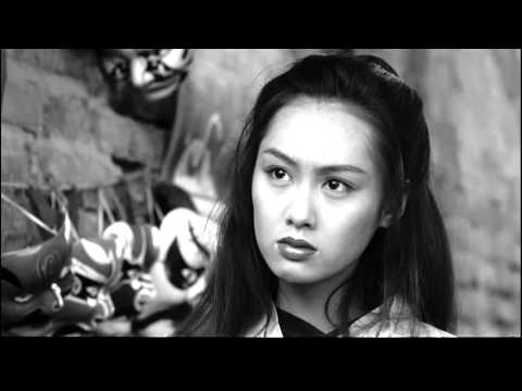 Xeeb Yaj - Pub Kuv Nte - A Chinese Odyssey II