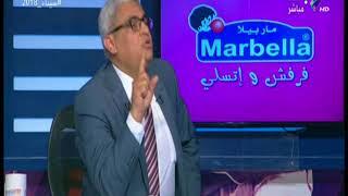 تعليق خطير من خالد توحيد على اشارات حسام حسن المسيئه.. ورد فعل المصري  | مع شوبير