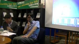 『困っている人のためのアイデアとプレゼンの本』福里真一さんライブトーク