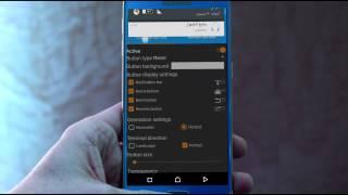 برنامج عمل ازرار الرجوع وزر الهوم وزر اغلاق الشاشة screenshot 5