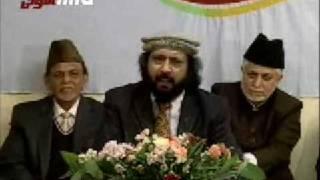 Hum Aate Raheghe - Khilafat Ka Danka Bhajate Raheghe