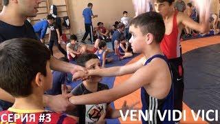 VLOG MAESTRO - #3   Турнир по борьбе в Мартакерте, живые эмоции, спорт в Арцахе жив