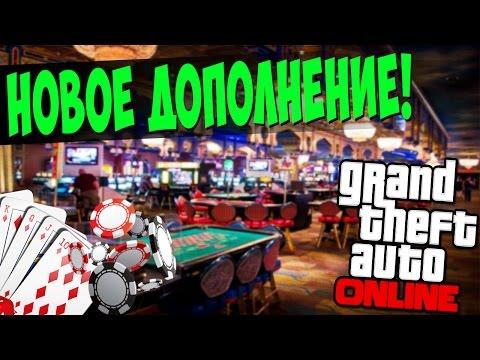 как играть в online казино