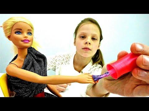 Барби Новая серия: #Барби готовится к празднику! Маникюр и Макияж 💅 Мультик для Детей / Куклы Barbie