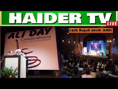 ALI DAY | 13th Rajab 2018 | AMU | Aligarh Muslim University | Ali Society