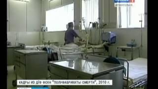 Ненецких наркоманов будут лечить за счёт окружного бюджета(Власти Ненецкого округа готовы лечить наркоманов за счёт бюджета. На проект реабилитации уже выделены..., 2015-05-20T10:07:34.000Z)
