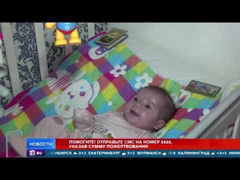 РЕН ТВ собирает деньги на спасение маленькой Дарины с пороком сердца