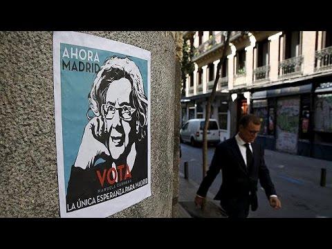انتهاء الحملة الانتخابية في إسبانيا في انتظار التصويت يوم الأحد