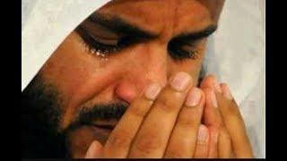 Teri rahmat hi asra hai islamic staus