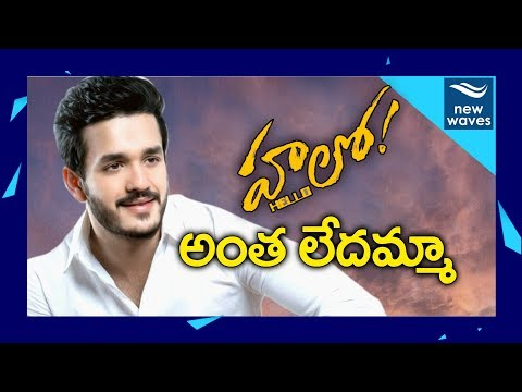 Akkineni Akhil HELLO Movie Distribution Rights Updates | Nagarjuna, Vikram Kumar | New Waves