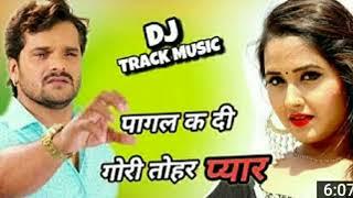 Lagata Ki Pagal Kadi Gori Tohar Pyar Dj mix Song