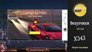 видео азартные игры от «Rox Casino»