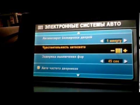 Nissan Armada 2003 2007 русификация меню, именение частот радио, навигация от Xanavi.ru