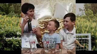 Витамины для детей и пожилых людей GR8 Kids [OksanaLitvintseva]