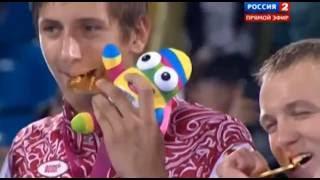 Достойная смена. Как Россия выступила на юношеской Олимпиаде | Россия 2