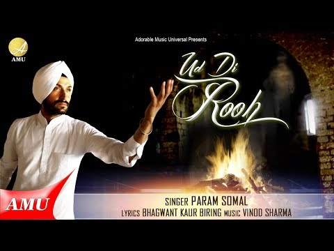 Ud Di Rooh  | Param Somal | Full Audio |...