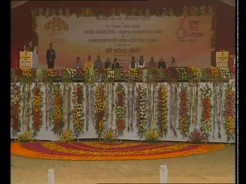 PM Modi distributes Aids and Assistive Devices & Flags off M