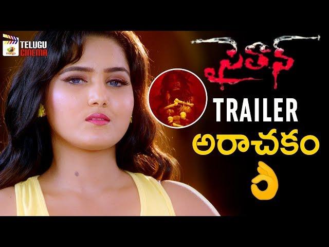 Saithan Movie Official Trailer | Angadh Kumar | Sunny | 2019