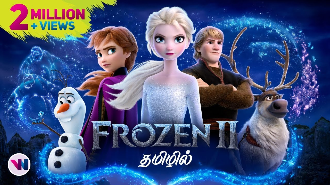 Download Frozen II tamil dubbed animation movie cute emotional adventure story