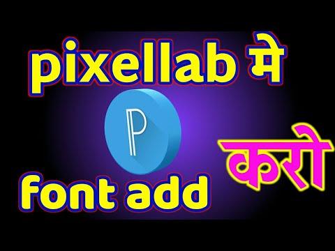 pixellab my font add hindi marathi font || full deep process in Hindi tutorials