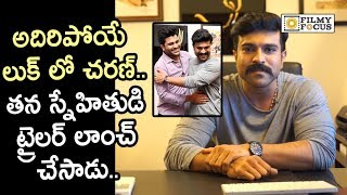 Ram Charan Lanched Ranarangam Movie Sound Cut Trailer Sharwanand Kajal Kalyani Priyadarshan
