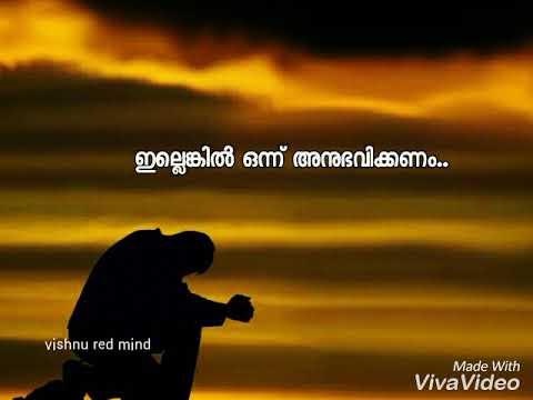 Very Sad Malayalam Whatsapp Status YouTube Enchanting Malayalam Sad Pic