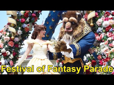 Disney Festival of Fantasy Parade 2017 at Magic Kingdom, Walt Disney World - w/Belle & Beast