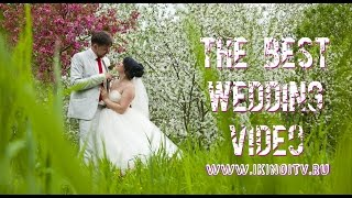 Видео съемка свадьбы в  Москве.