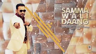 SAMMA WALI DAANG (Full Song) | NACHHATAR GILL | New Punjabi Songs 2017 | AMAR AUDIO
