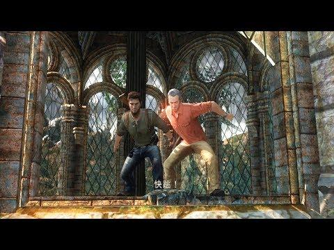 Uncharted 3: Drake's Deception  RPCS3   ( MLAA Patch +  Custom Build)# Test 3