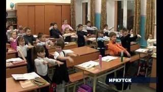 Дети спят на уроках