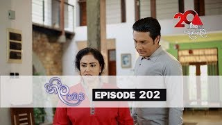 Neela Pabalu | Episode 202 | 18th February 2019 | Sirasa TV