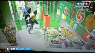 Налетчики на продуктовый магазин в Уфе попали на видео