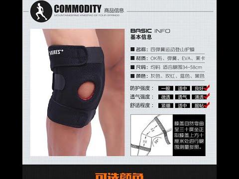 Bó bắp chân và bảo vệ đầu gối cao cấp dành cho các vđv cầu lông
