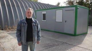 Отзыв о строительстве модульного здания MODULEX в г. Днепропетровск(На видео представлен отзыв заказчика компании MODULEX о строительстве сборно-разборного здания по модульной..., 2015-12-13T21:45:11.000Z)