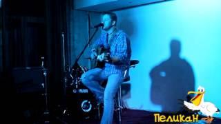 Концерт Тимофея Яровикова 5.11.15 в арт-кафе