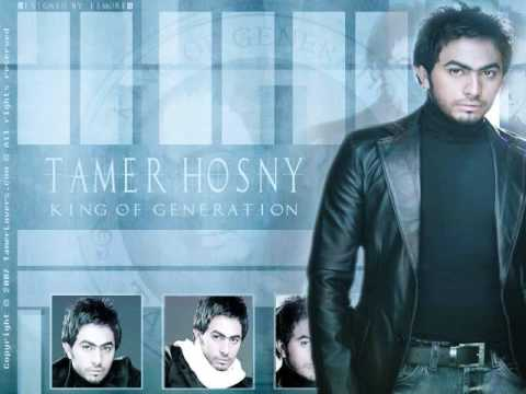 la chanson de tamer hosni come back to me
