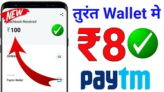 Earn ₹8 Paytm Cash || Instant Payment || New PUBG Gaming Earning App 2020|| #DarkGamersapp