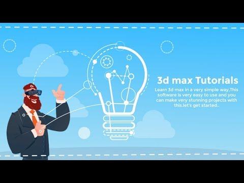 Free 3d max Tutorials Part - 1 Creating Walls
