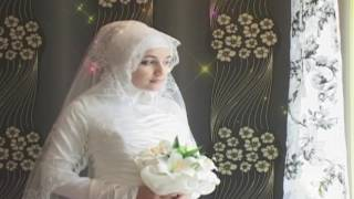 Как играть свадьбу по Исламу ?