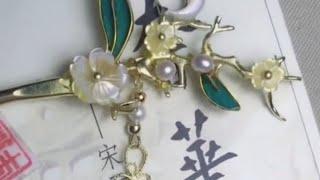 [TIK TOK] Cách làm trâm cổ trang Trung Quốc 🇨🇳#18-Nhã Di Các
