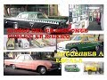 Museo Del Transporte en México (Coleccionista de artículos del transporte) Camiones y autobuses