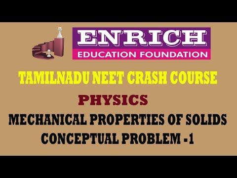 #Tamilnadu NEET FULL CRASH COURSE : MECHANICAL PROPERTIES OF SOLIDS -CONCEPTUAL PROBLEMS -1
