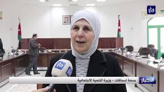 اسحاقات تزور الكرك - (24-1-2019)