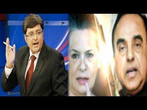 The Newshour Debate: Political Vindictiveness? - Full Debate (9th July 2014)