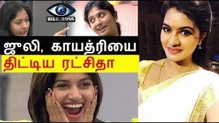 Rachitha support Oviya and strong reply to Gayathri and Julie