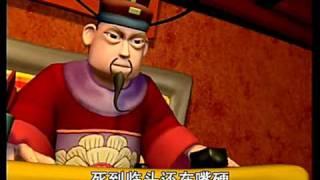 济公 - 34 龙凤玉雕球 - 下
