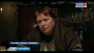 Андрей Звягинцев представит в Новосибирске свой новый фильм «Нелюбовь»