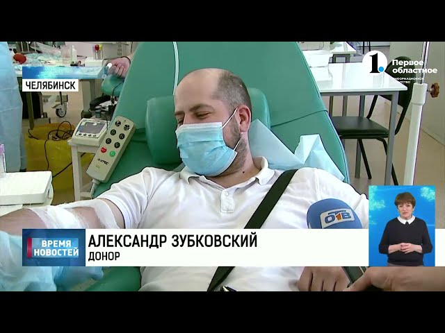 Станция переливания крови приглашает доноров